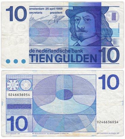 купить Нидерланды 10 гульденов 1968 (Pick 91)
