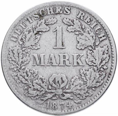 """купить Германия (Германская Империя) 1 марка 1874 """"D"""""""