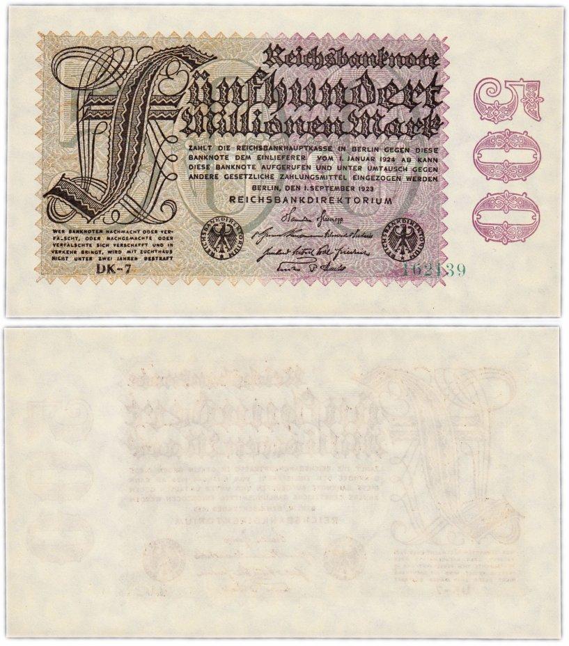 купить Германия 500000000 марок 1923 (Pick 110)