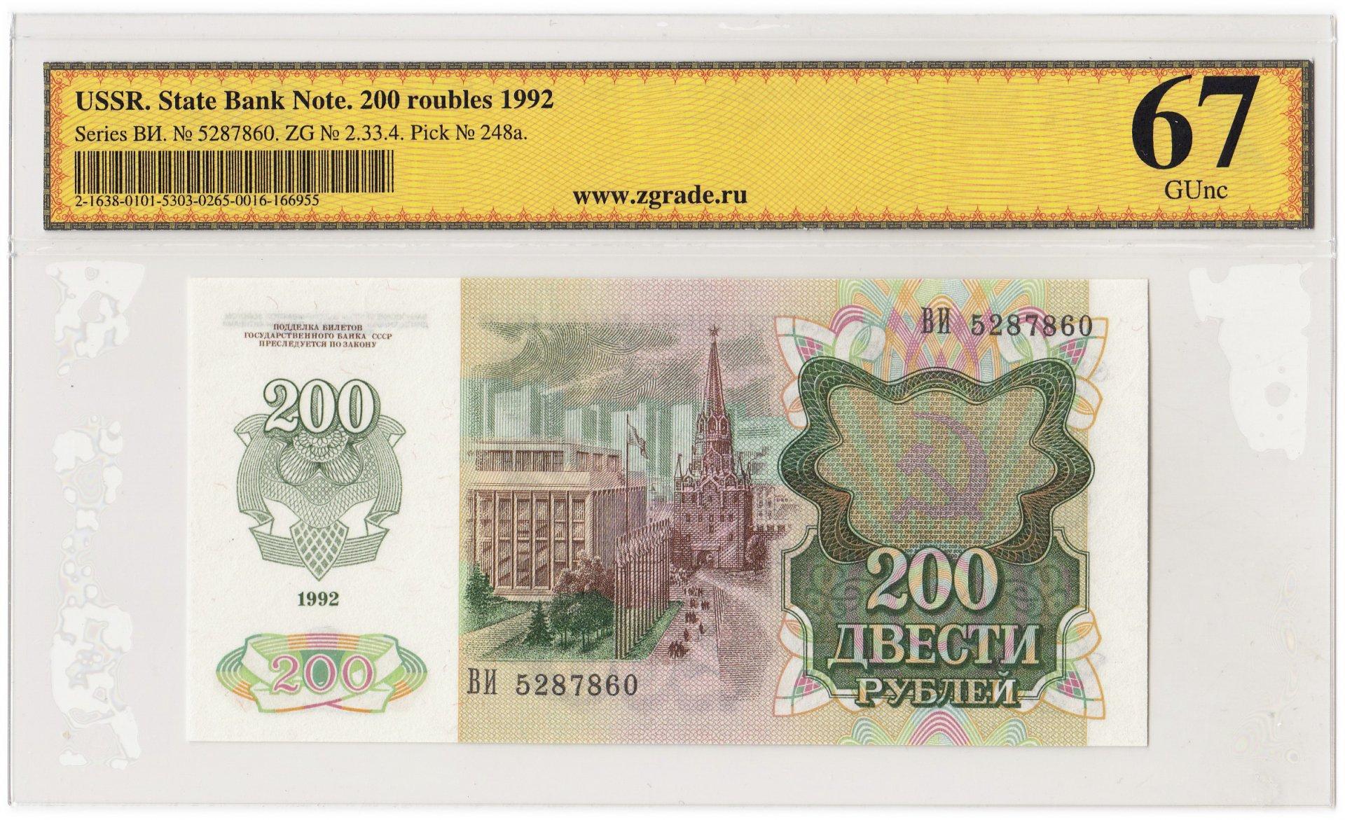 Е 25 за 200 рублей купить код wot на об 907 бесплатно