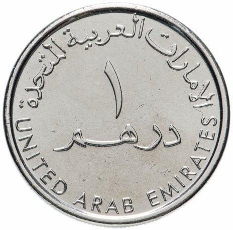 купить ОАЭ 1 дирхам 2017 50 лет торгово-промышленной палате Дубая UNC