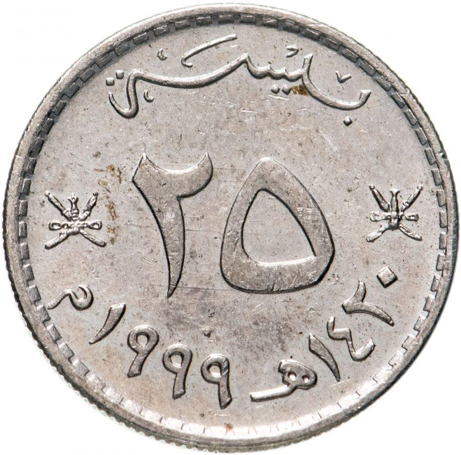 купить Оман 25 байз (baisa) 1999