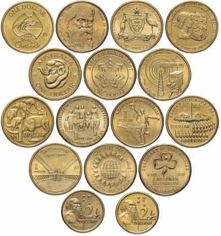 купить Австралия набор из 16 монет 1984-2011