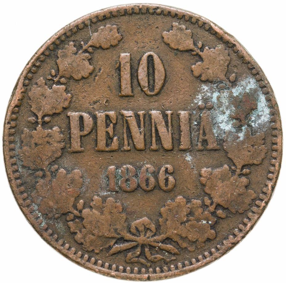 купить 10 пенни (pennia) 1866