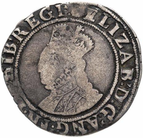 купить Великобритания 1 шиллинг 1601-1602