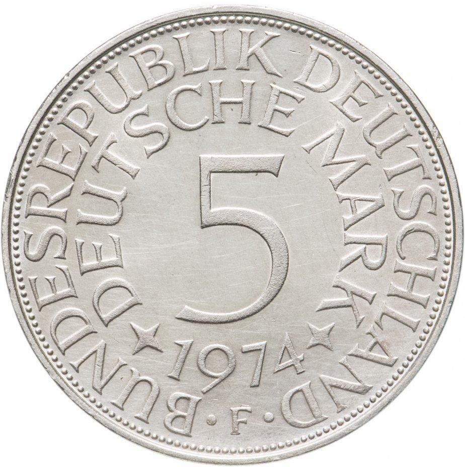 """купить Германия 5 марок, 1974 Отметка монетного двора: """"F"""" - Штутгарт"""