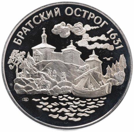 """купить Жетон """"Форум северных городов - Братск"""""""