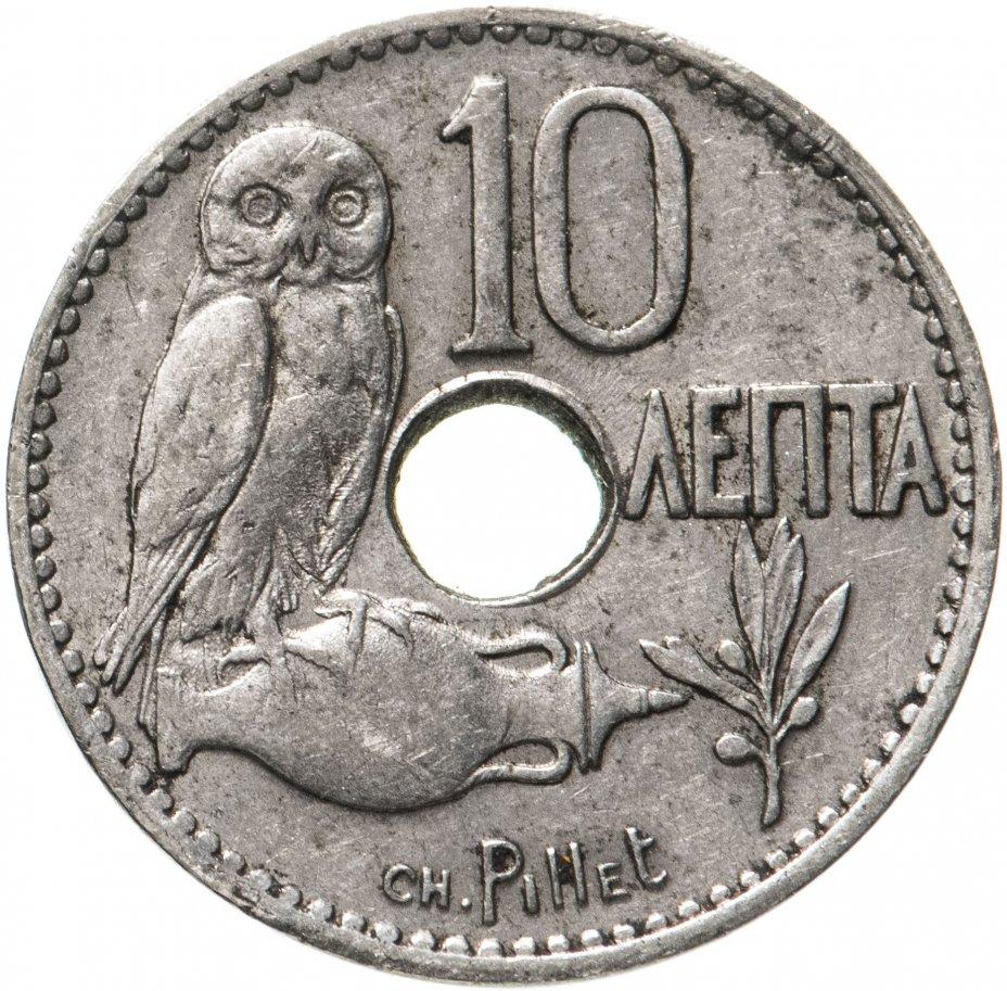 купить Греция 10 лепт 1912