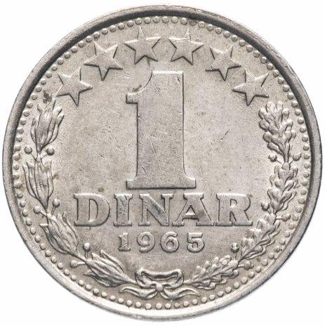 купить Югославия 1 динар 1965 г.