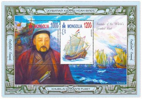 """купить Монголия набор из 2-х марок 2012 """"Флот Хубилай Хааны"""""""