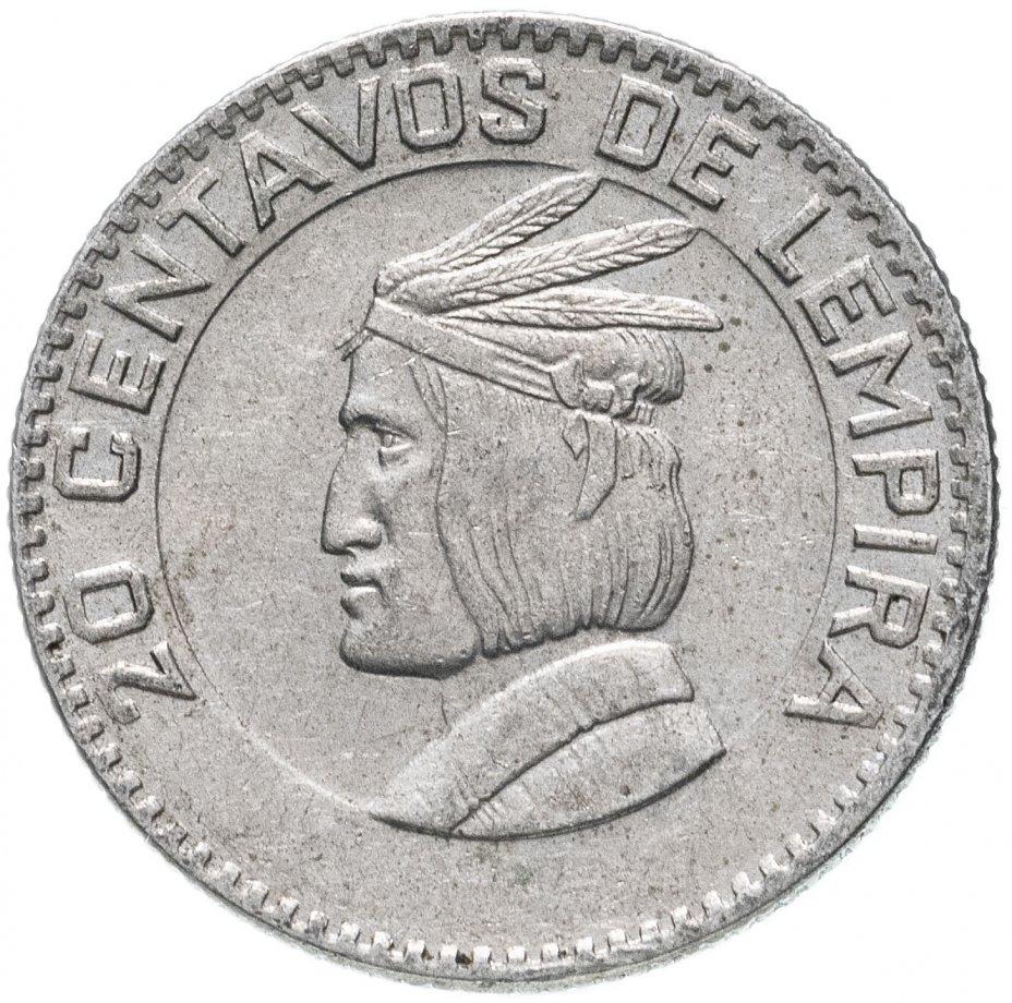 купить Гондурас 20 сентаво (centavos) 1967