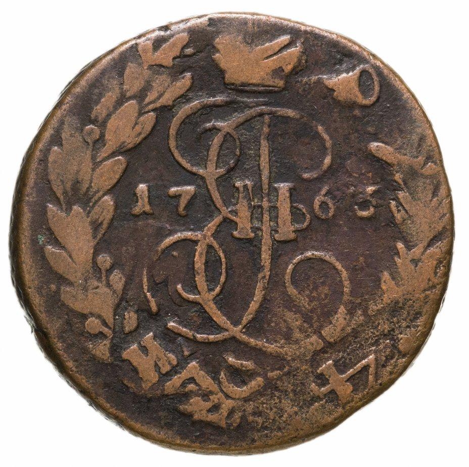 купить 2 копейки 1763 ММ