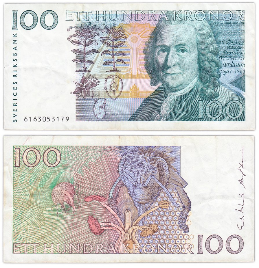 купить Швеция 100 крон 1986-2000 (Pick 57a)