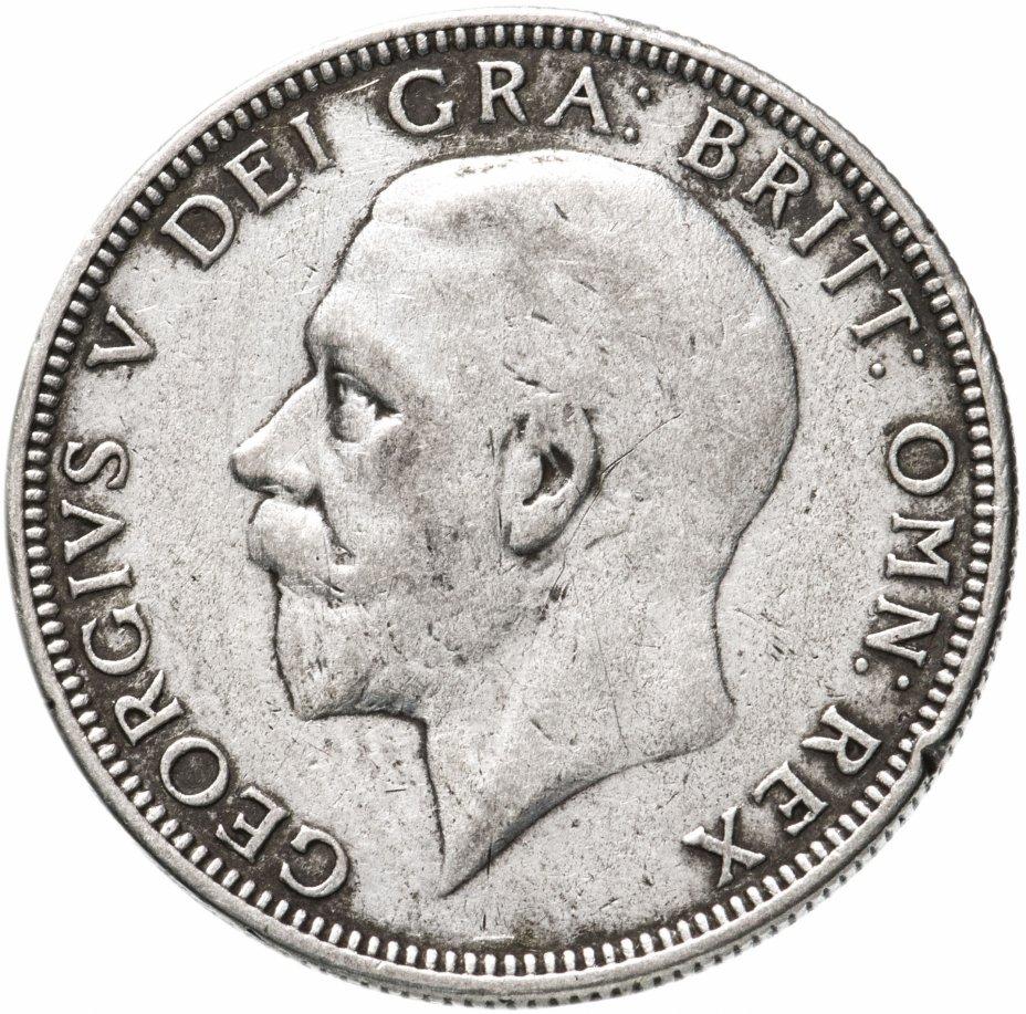 купить Великобритания 1 флорин 1929
