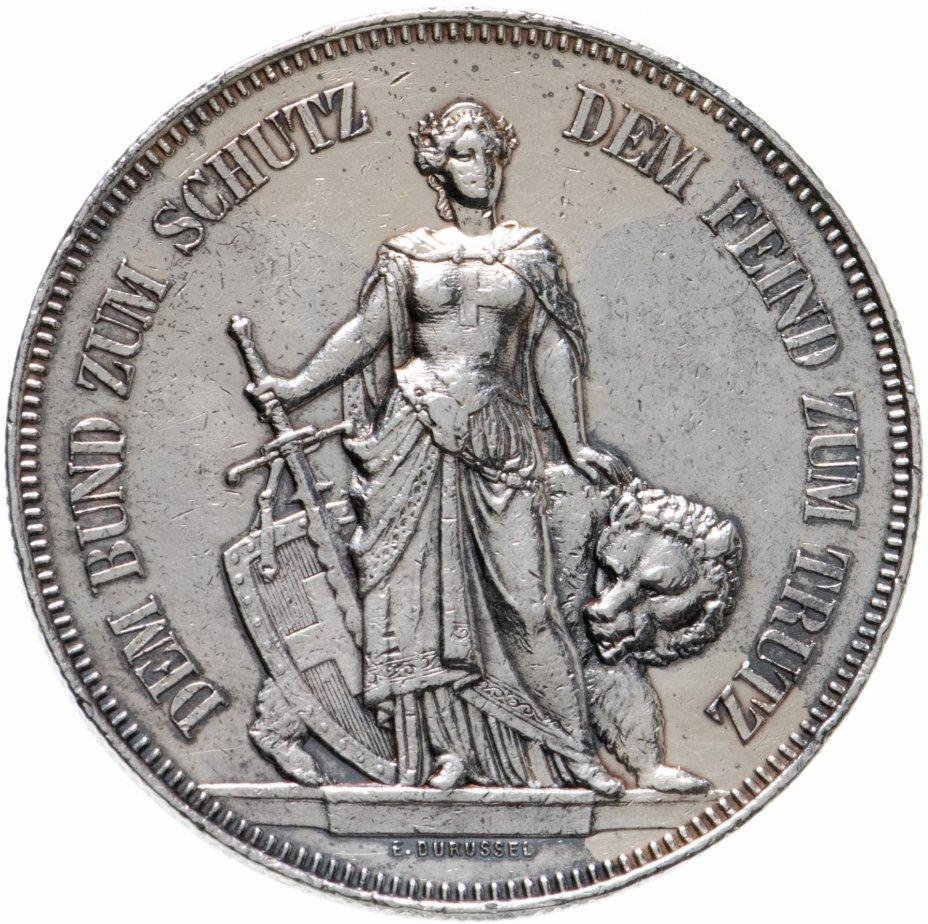 купить Швейцария 5 франков 1885 Стрелковый фестиваль в г.Берн