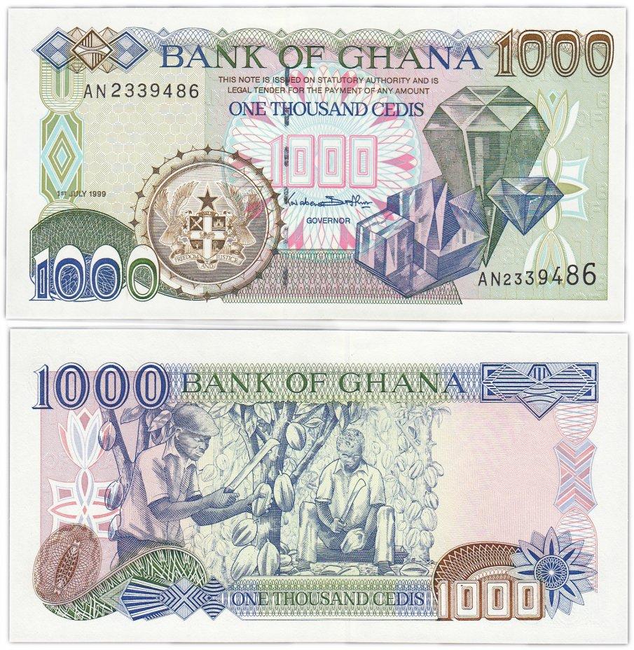 купить Гана 1000 седи 1999