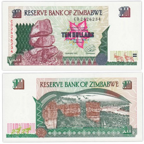 купить Зимбабве 10 долларов 1997
