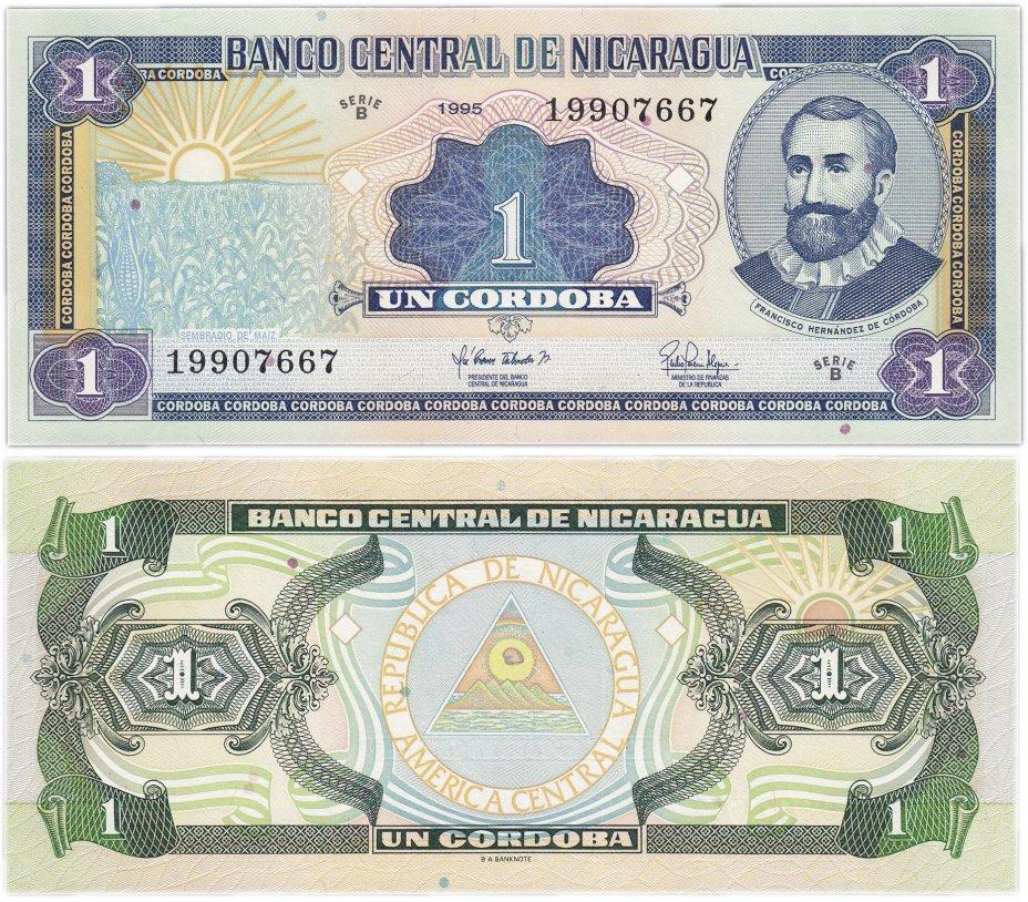 купить Никарагуа 1 кордоба 1995 (Pick 179)
