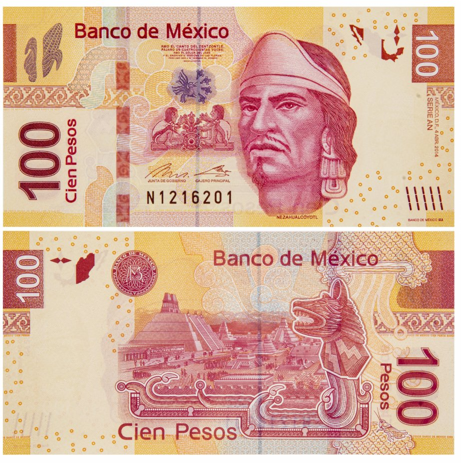 купить Мексика 100 песо 2014 (Pick 124an)