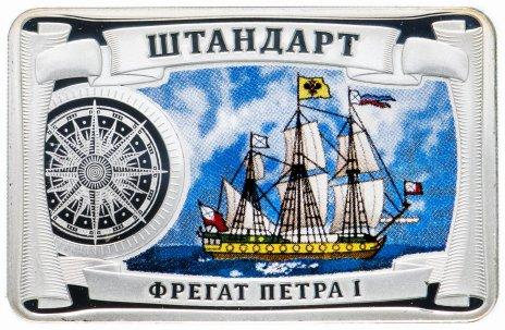 """купить Жетон """"Самые красивые корабли мира. Штандарт"""""""