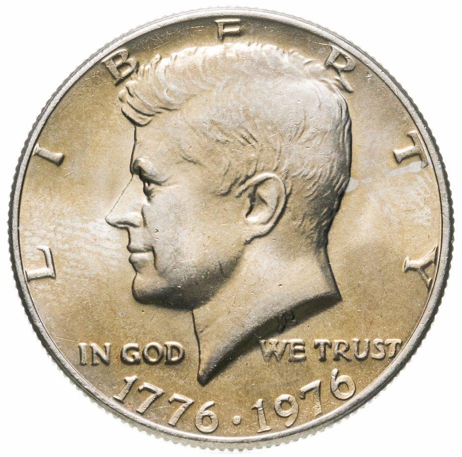 """купить США 50 центов (half dollar) 1976 """"200 лет независимости США"""""""