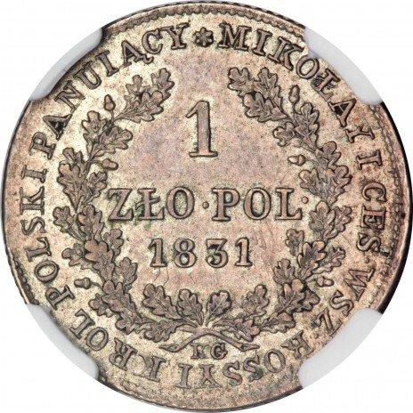 купить 1 злотый 1831 года KG