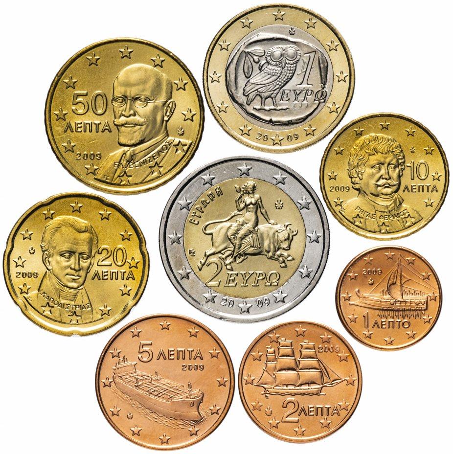 купить Греция полный годовой набор евро для обращения 2009 (8 штук, UNC)