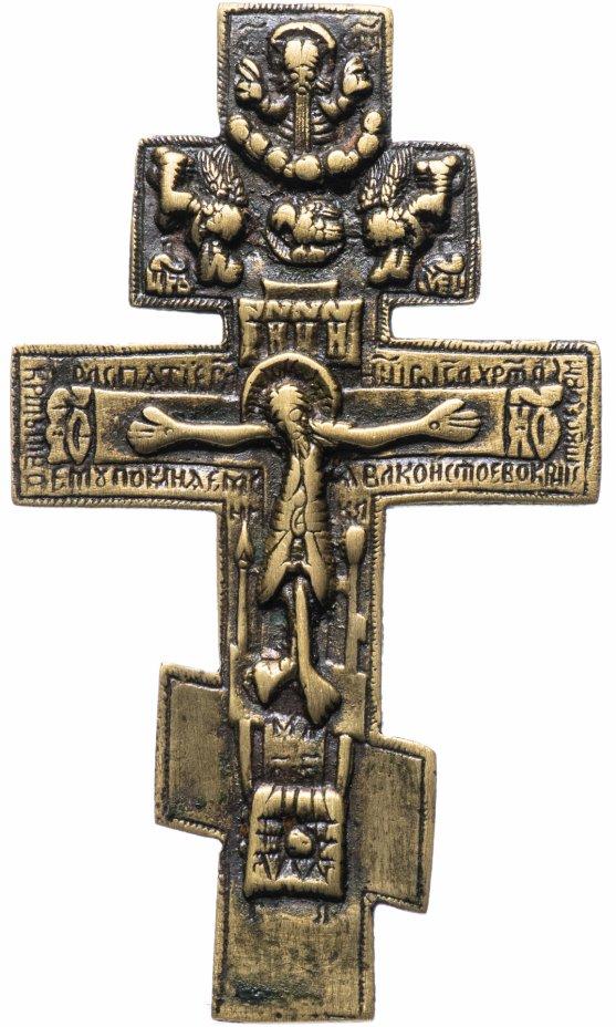 """купить Крест киотный """"Распятие Христово"""" 1850-1910 вв."""