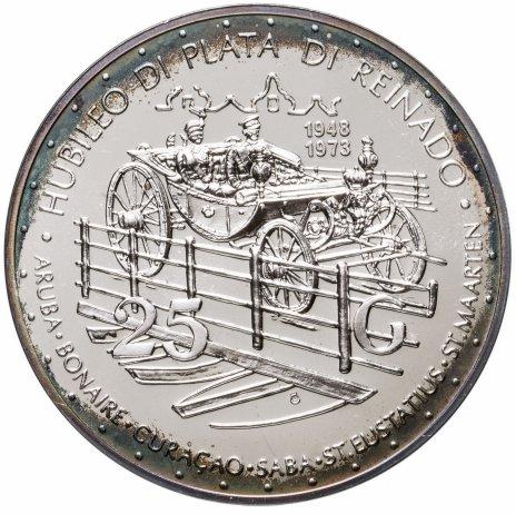 """купить Нидерландские Антильские острова 25 гульденов (gulden) 1973 """"25 лет правления Королевы Юлианы"""""""