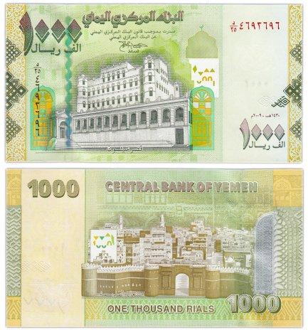 купить Йемен 1000 риал 2009 (Pick 36а)