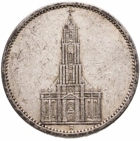 """купить Германия (Третий рейх) 5 рейхсмарок (reichsmark) 1934 А """"Гарнизонная церковь в Потсдаме"""", без даты на реверсе"""