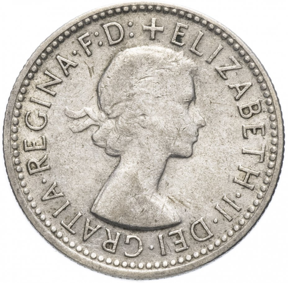 купить Австралия 1 шиллинг (shilling) 1959
