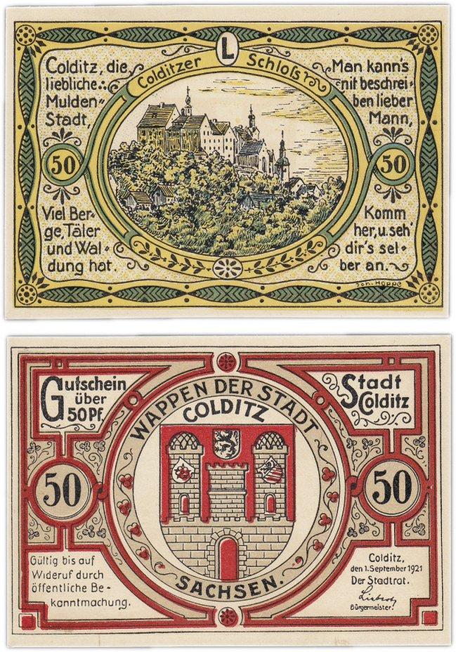"""купить Германия (Саксония: Кольдиц) 50 пфеннигов 1921 (239.1/B1, тип L) """"Замок Кольдиц"""""""