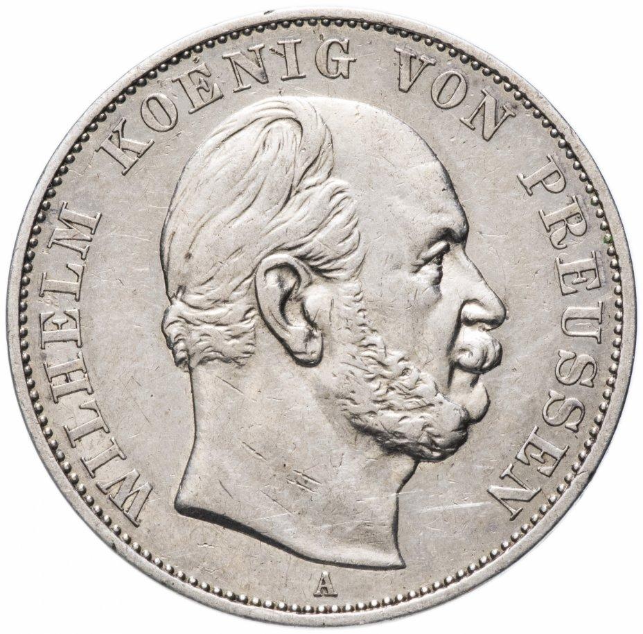 """купить Пруссия 1 талер (thaler) 1871 """"Победа во франко-прусской войне (Победный талер)"""""""