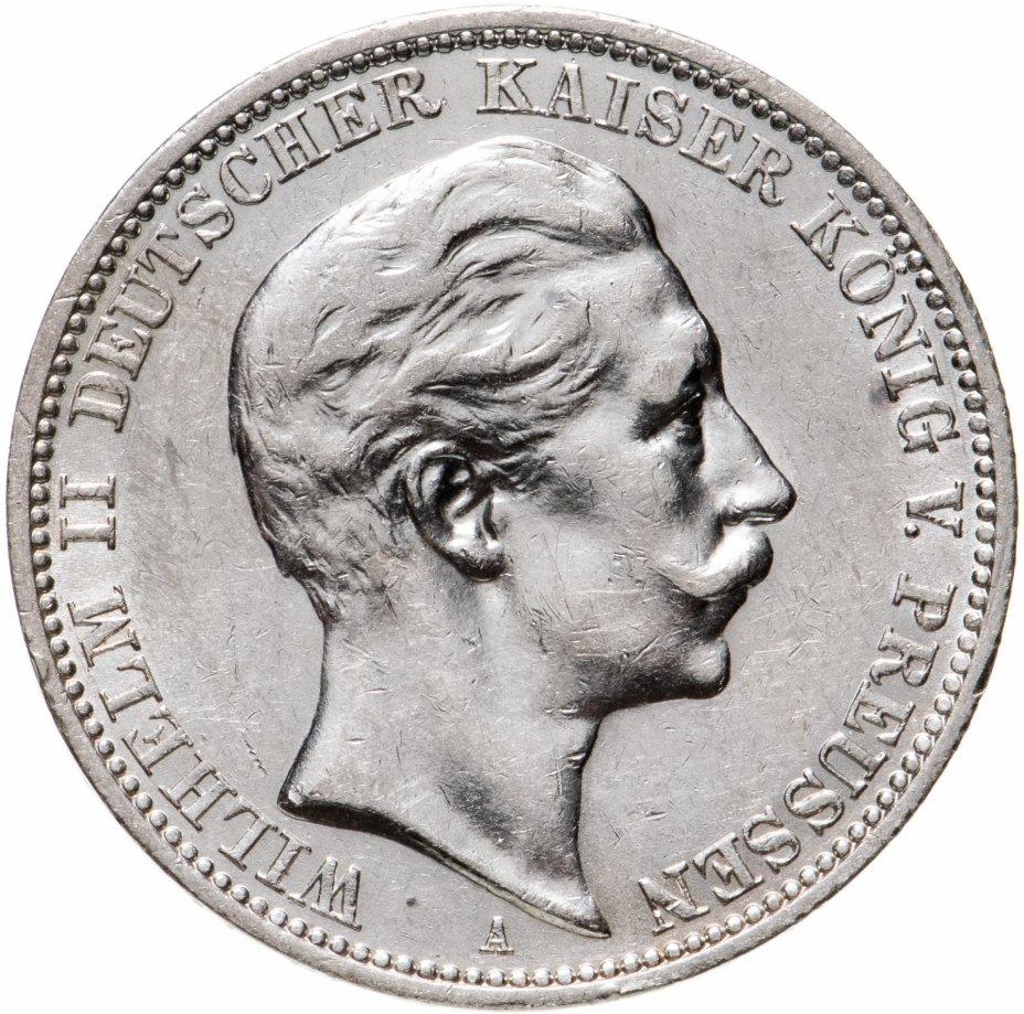 купить Германская Империя, Пруссия 3 марки 1911 A