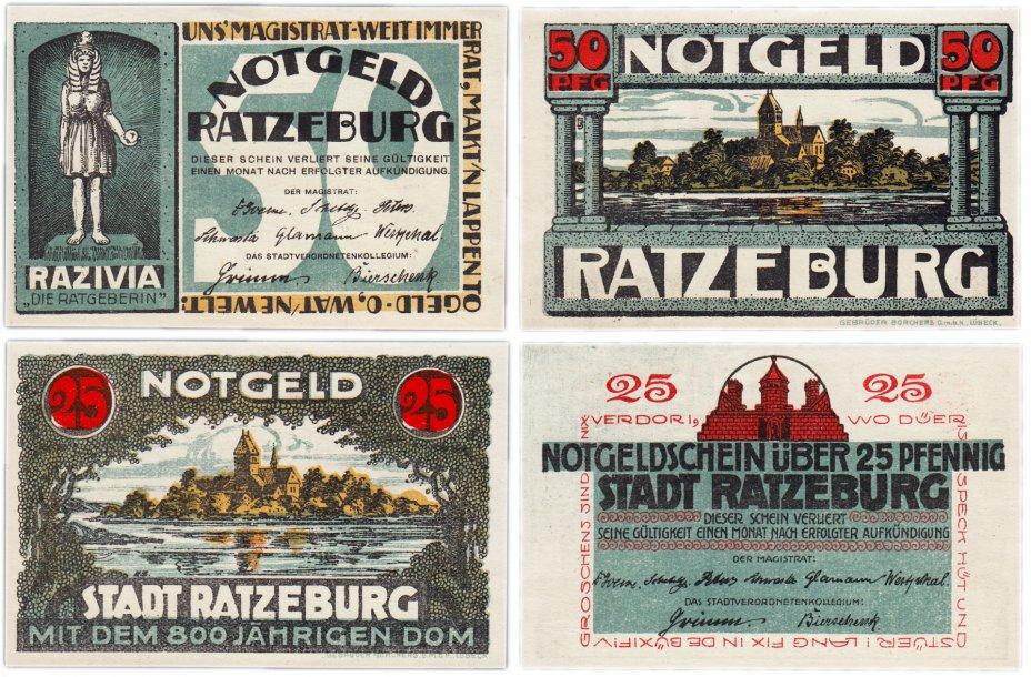 купить Германия (Шлейзвиг-Гольштейн: Ратцебург) набор из 2-х нотгельдов 1921