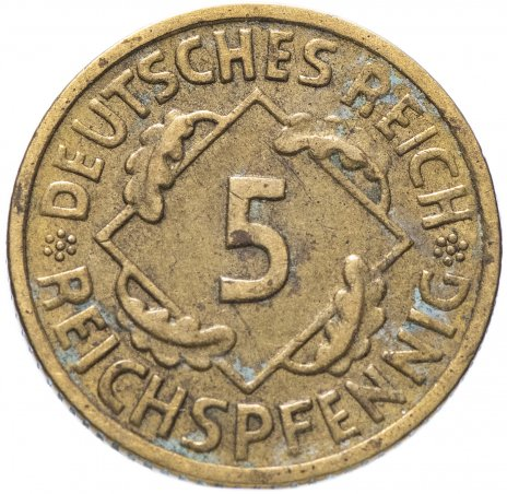 купить Германия 5 рейхспфеннигов (reichspfennig) 1924-1936