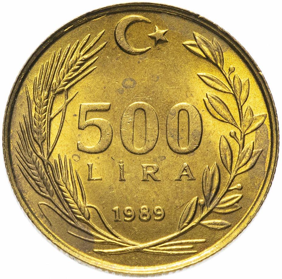 купить Турция 500 лир (lira) 1989
