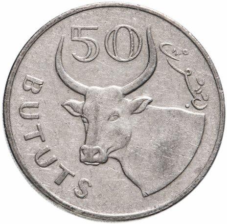купить Гамбия 50 бутутов (bututs) 2008-2016, случайная дата