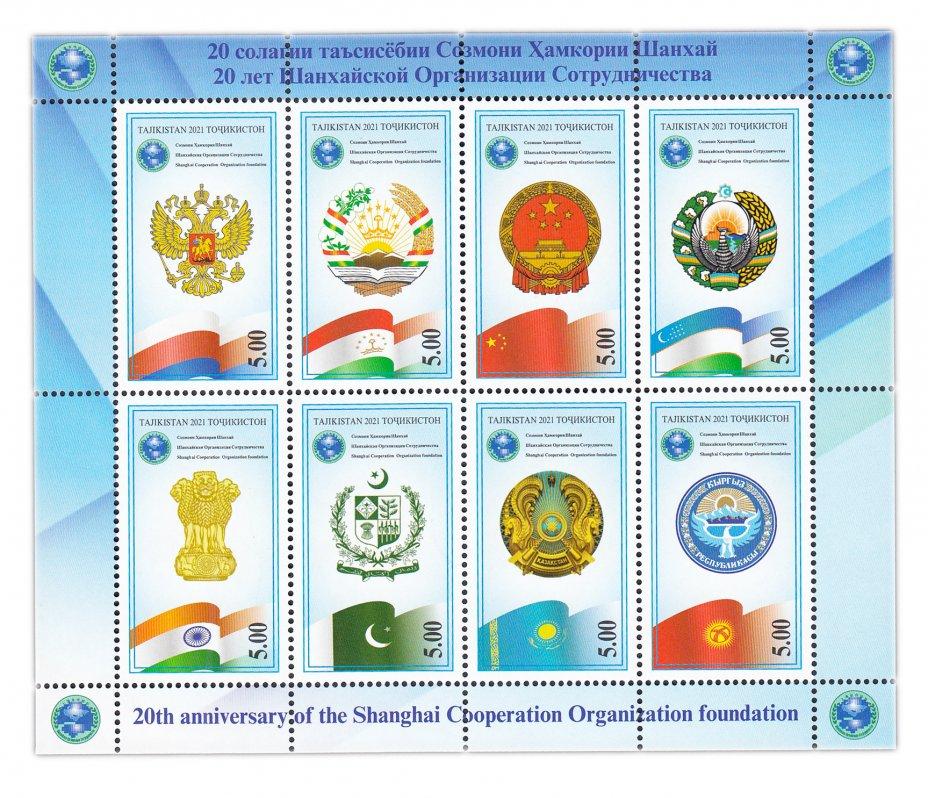 купить Таджикистан 2021 малый лист (Шанхайская организация сотрудничества. Флаги и гербы)