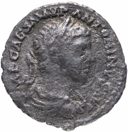купить Римская империя, Элагабал, 218-222 годы, денарий.