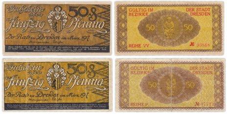 купить Германия (Саксония: Дрезден) набор из 2-х нотгельдов 1917