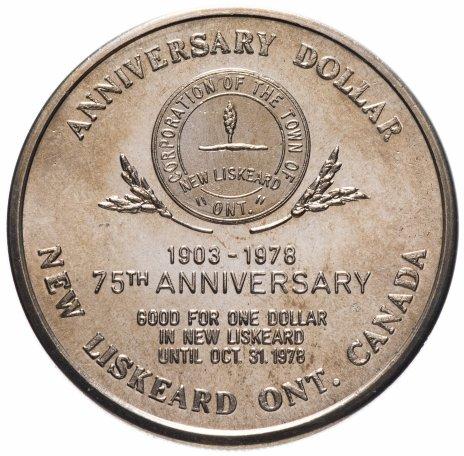 """купить Канадский торговый доллар 1978 """"Нью-Лискерд. 75-я годовщина"""""""
