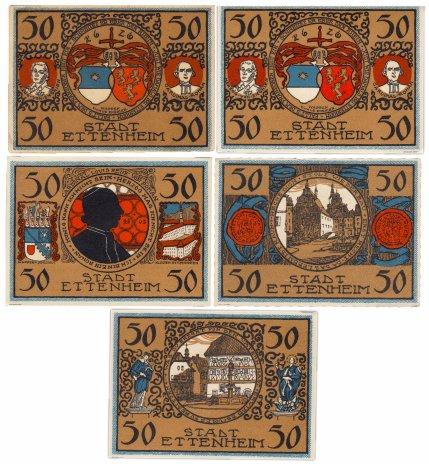 купить Германия (Баден: Эттенхайм) набор из 5 нотгельдов 1922