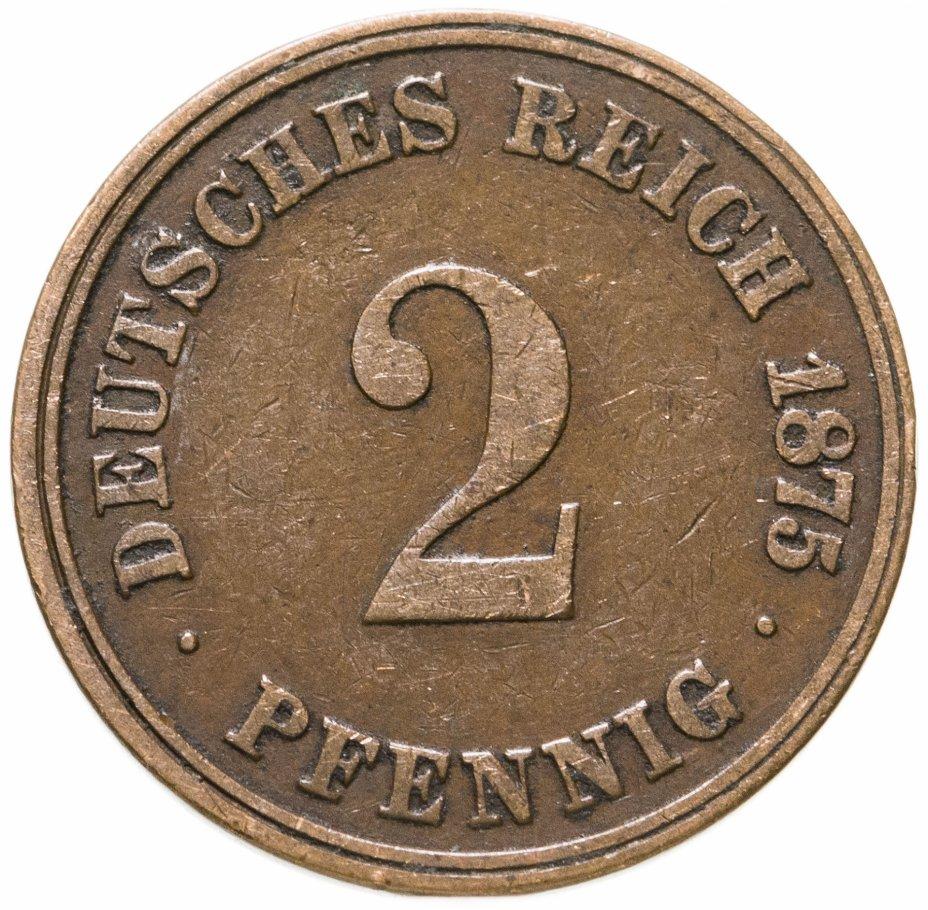 купить Германия (Империя) 2 пфеннига (pfennig) 1875