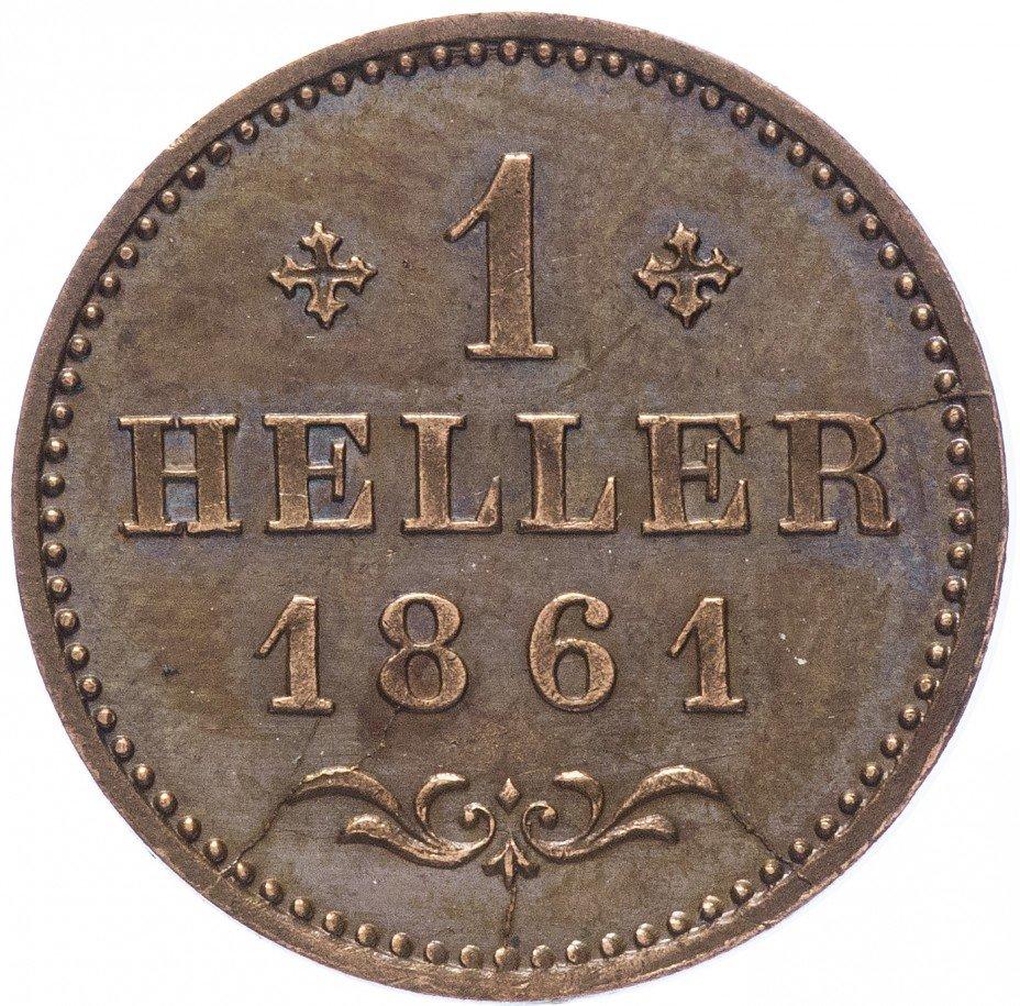 купить Германия, Франкфурт 1 геллер 1861