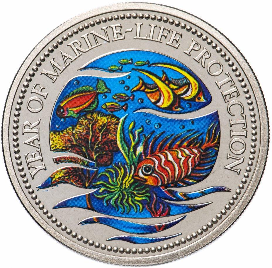 """купить Палау 1 доллар (dollar) 1992 """"Год защиты морской жизни"""""""