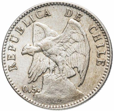купить Чили 20 сентаво 1907