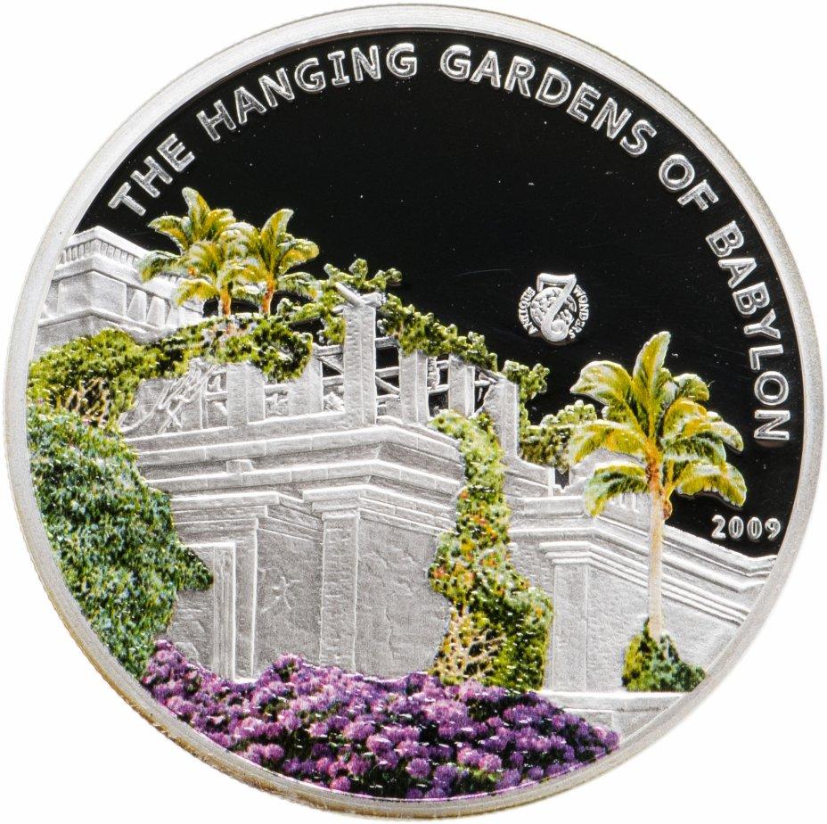 купить 1 доллар (dollar) 2009   7 чудес света - Висячие сады Вавилона  Палау