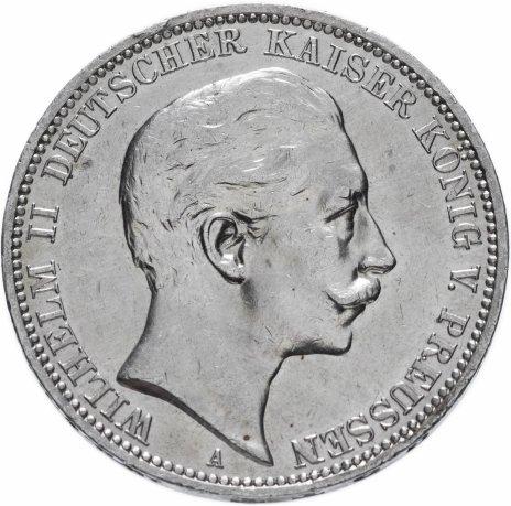 купить Германская Империя (Пруссия) 3 марки 1911